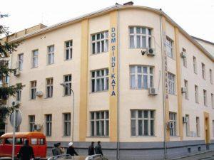 Зграда Дома синдиката Бањалука