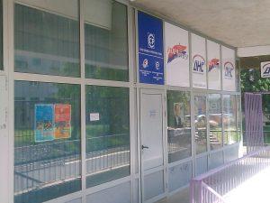 Регионални синдикални центар Добој ( пасаж поред КОНЗУМА )
