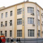 Зграда Дома синдиката, сједиште Савеза синдиката Републике Српске