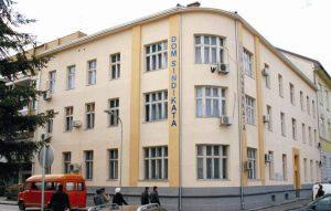 Zgrada Doma sindikata, sjedište Saveza sindikata Republike Srpske
