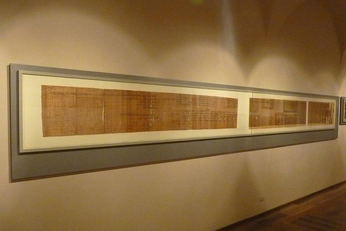Папирус о штрајку, чува се у музеју у Торину и датира из 1152. године прије нове ере