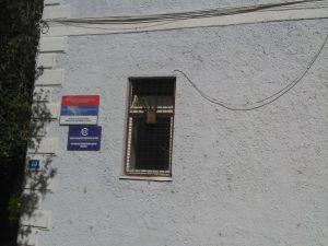 Regionalni sindikalni centar Trebinje