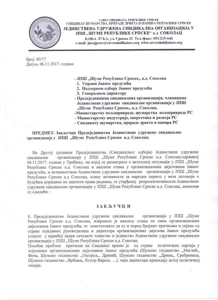"""Закључци са друге сједнице Предсједништва ( синдикалног одбора ) Јединствене удружене синдикалне организације ЈПШ """" Шуме РС """" а.д. Соколац"""