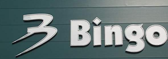 У Приједору је недавно основана Подружница Синдикалне организације ,,Бинго,, Републике Српске