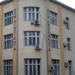 Данас у Дому синдиката сједница Економско - социјалног савјета Републике Српске