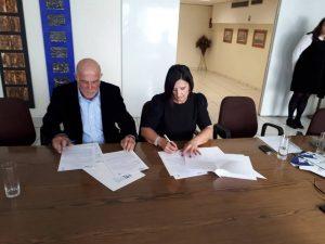 Данас у Атини потписан Протокол о сарадњи између Економско - социјалног савјета Републике Српске и Економско - социјалног савјета Грчке