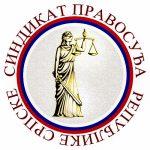 Sindikat pravosuđa Republike Srpske