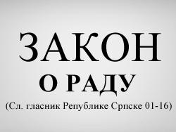 Предсједница Мишић са сарадницима разговарала са министром Савановићем
