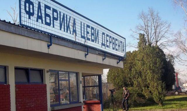 Održana sjednica sindikalne organizacije UNIS Fabrika cijevi Derventa