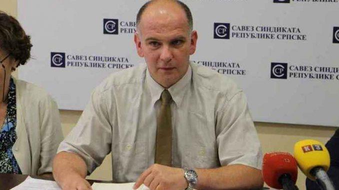 Сједница Републичког одбора Синдиката правосуђа Републике Српске
