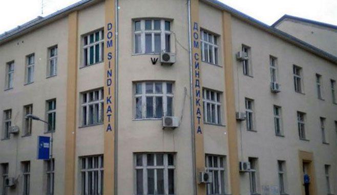 Dopis Saveza sindikata Republike Srpske sindikalnim organizacijama iz oblasti uprave, lokalne samouprave i javnih službi Republike Srpske