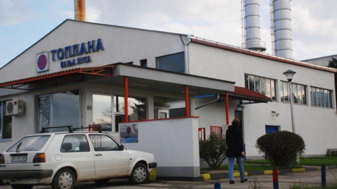 """Štrajk upozorenja sindikalnog odbora """" Toplana """" a.d. Banja Luka"""