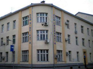 Савез синдиката Републике Српске покренуо је управни спор против Синдикат управе РС