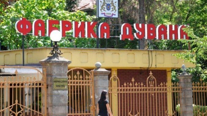 Razmatranje aktuelnog stanja u Fabrici duvana Banja Luka ( Sastanak u Administrativnom centru Vlade Republike Srpske )