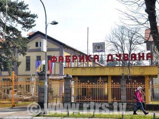 """"""" Булгартабак """" да се у року од 10 дана изјасни да ли жели продати Фабрику дувана Бањалука"""