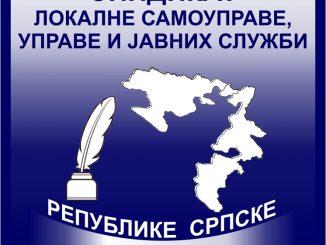 Синдикат локалне самоуправе, управе и јавних служби Републике Српске