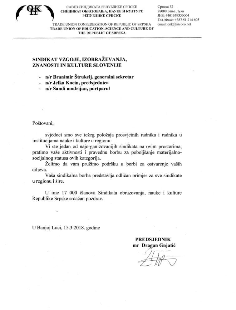 Писмо подршке Синдиката ОНК Републике Српске колегама у Словенији