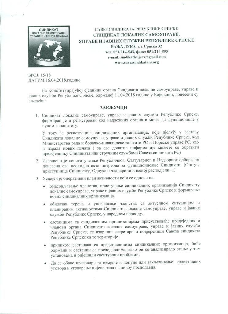 Zaključci sa Konstituirajuće sjednice organa Sindikata lokalne samouprave, uprave i javnih službi Republike Srpske,strana 1