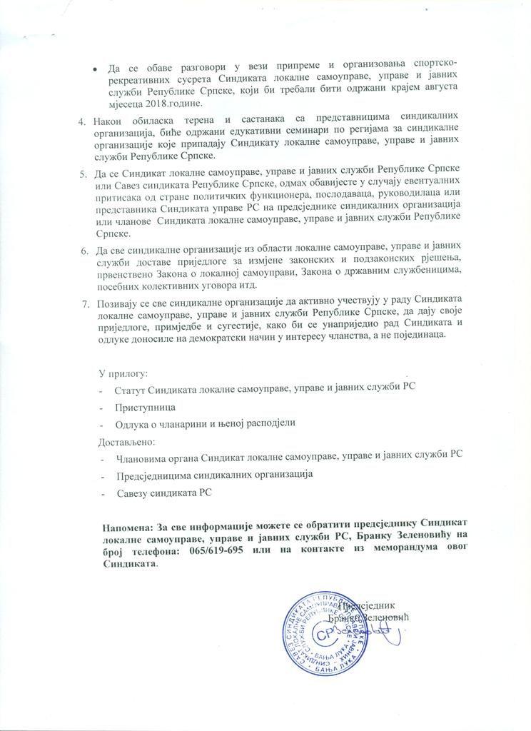 Zaključci sa Konstituirajuće sjednice organa Sindikata lokalne samouprave, uprave i javnih službi Republike Srpske, strana 2