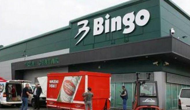 """Održan prošireni sastanak sindikalnog odbora """" Bingo RS """""""