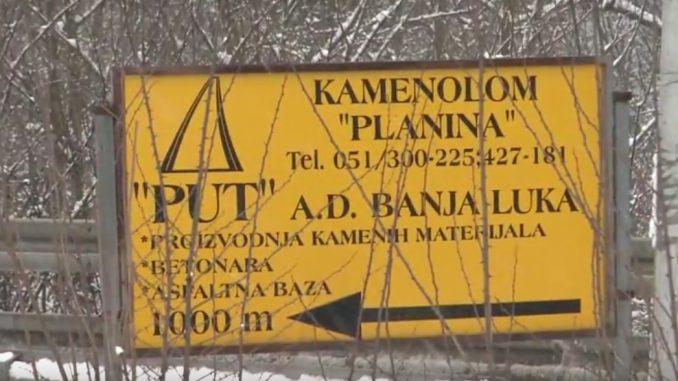 """Поново протест радника """" Пут """" а.д. Бањалука"""