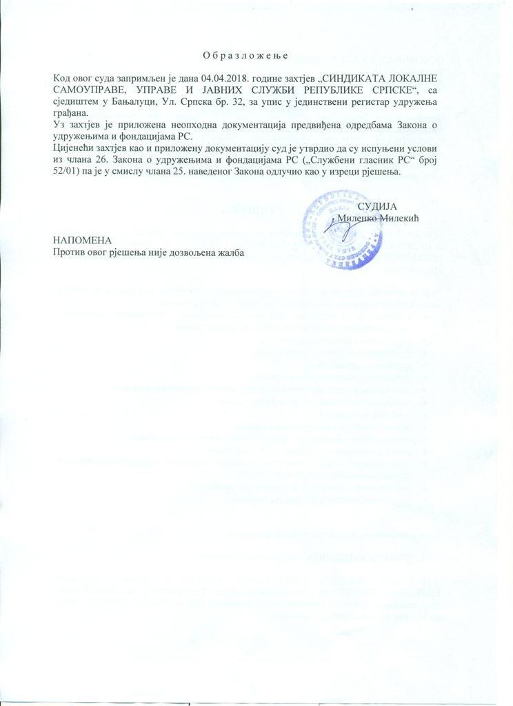 Рјешење о упису у јединствени регистар ( страна 2 )