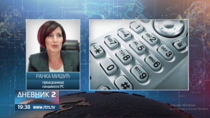 Повећање плата – резултат потписаног Меморандума са Владом Републике Српске