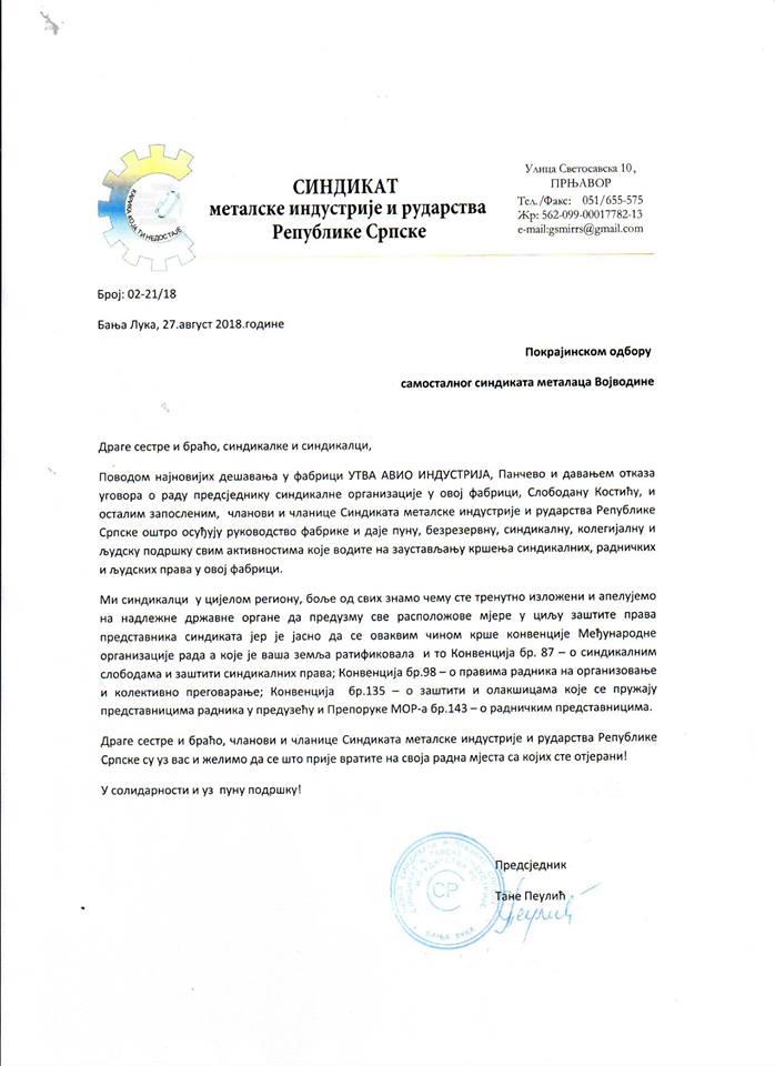 Pismo podrške Sindikata metalske industrije i rudarstva Republike Srpske Pokrajinskom odboru Samostalnog sindikata metalaca Vojvodine