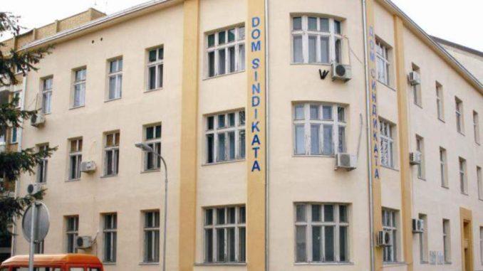 Информација ССРС поводом одлуке Уставног суда РС