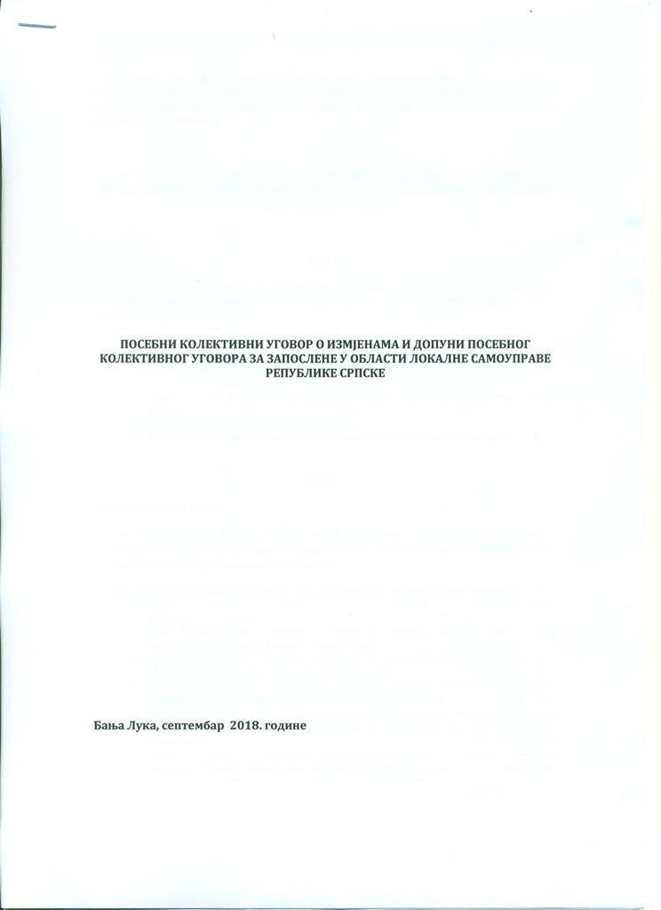 Izmjene i dopune PKU strana 1