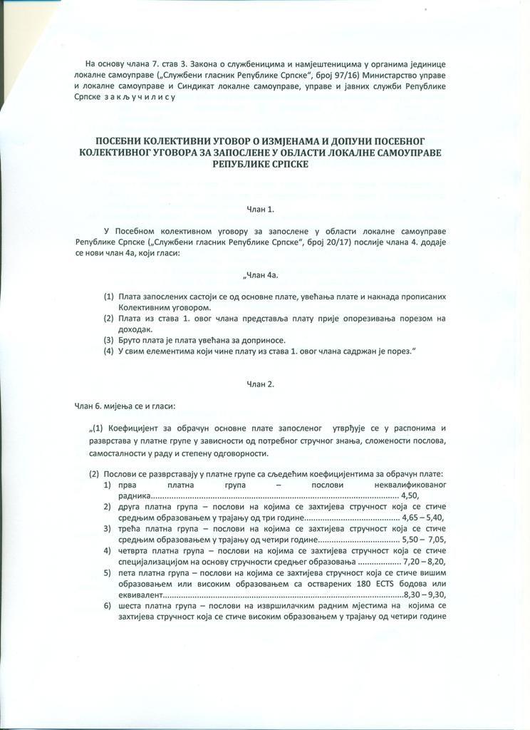 Izmjene i dopune PKU strana 2