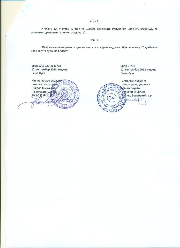 Izmjene i dopune PKU strana 4