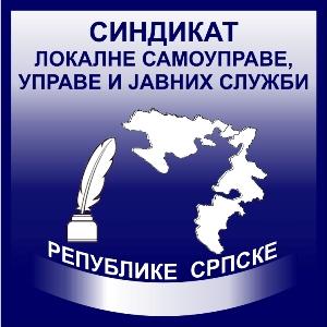 Синдикат локалне самоуправе, управе и јавних служби Републике Српске добио Рјешење о репрезентативности