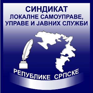 Sindikat lokalne samouprave, uprave i javnih službi Republike Srpske dobio Rješenje o reprezentativnosti