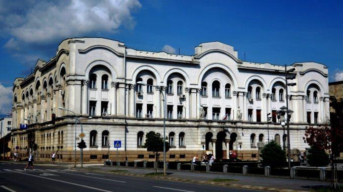 Свечана академија, Вијећница Банског двора Бањалука, 17.12.2018. у 16.00 часова