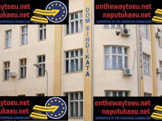 Пленарна сједница Регионалног синдикалног савјета Солидарност Дом синдиката, Бања Лука, 11.март 2019.године
