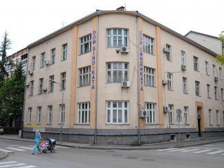 Saopštenje za javnost Saveza sindikata Republike Srpske, 26.04.2019. godine
