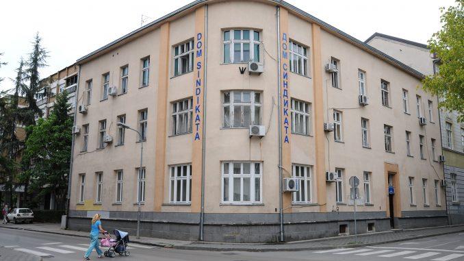 Saopštenje Saveza sindikata Republike Srpske u vezi nastupajućih neradnih dana u skladu sa Zakonom o praznicima