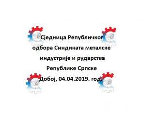 Sjednica Republičkog odbora Sindikata metalske industrije i rudarstva Republike Srpske, Doboj, 04.04.2019. godine