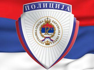 Savez sindikata Republike Srpske uputio izraze najdubljeg saučešća porodici ubijenog pripadnika MUP-a Republike Srpske