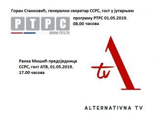 Predsjednica i generalni sekretar Saveza sindikata Republike Srpske, Ranka Mišić i Goran Stanković 1. maja gosti ATV i RTRS-a