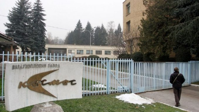 "Sastanak predstavnika menadžmenta i sindikata ""KOSMOSA"" sa nadležnim ministrom"