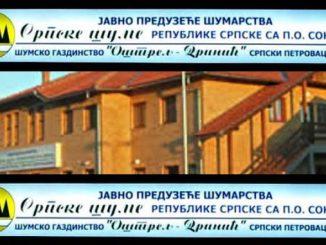 """Bračni par, tehnički direktor i šef proizvodnje u Š.G. """"OŠTRELJ"""" Drinić svakodnevno zagorčavaju život radnicima ovog gazdinstva"""