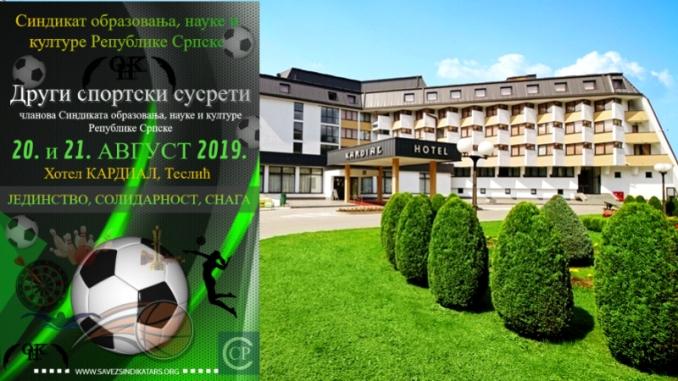 Сутра почињу Други спортски сусрети Синдиката образовања, науке и културе Републике Српске