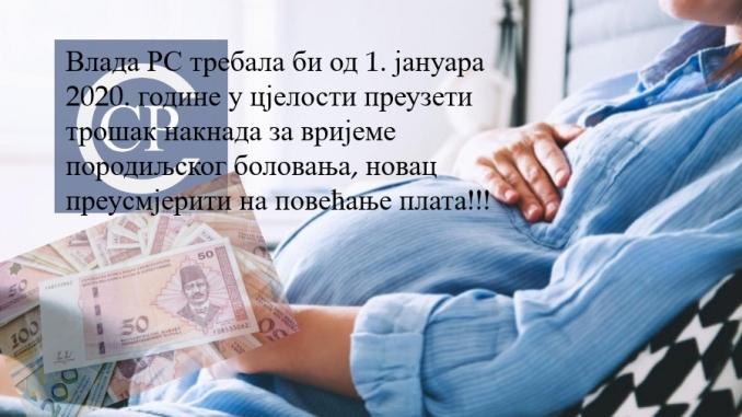 16 милиона марака послодавци да преусмјере на повећање плата у Републици Српској