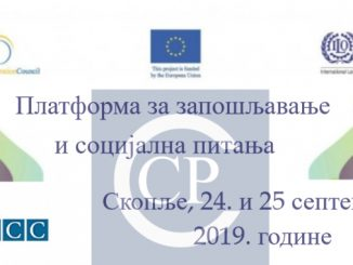 Ranka Mišić u Skoplju na sastanku na visokom nivou Ekonomsko-socijalnog savjeta Zapadnog Balkana