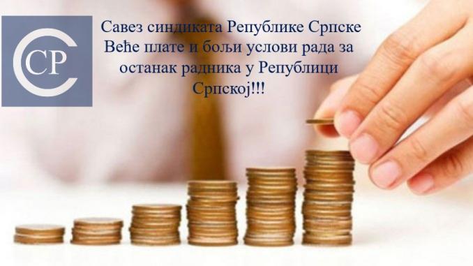 Savez sindikata Republike Srpske nastavlja kampanju za povećanje plata u Republici Srpskoj