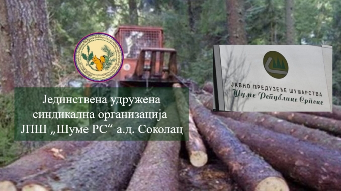 """Почели преговори о повећању цијене рада синдиката и Управе ЈПШ """"Шуме РС"""""""
