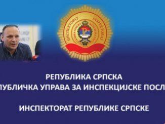 Савез синдиката РС не подржава нови закон о инспекцијама