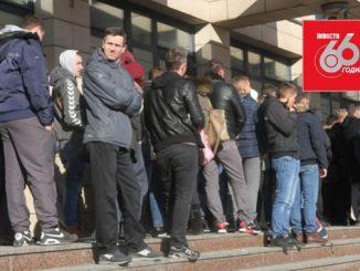 Радници из РС одоше трбухом за крухом: Иду и најбоље плаћени, недостаје квалификованих радника